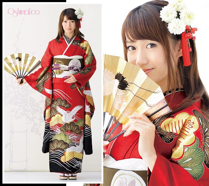 Colorful Kimono_4